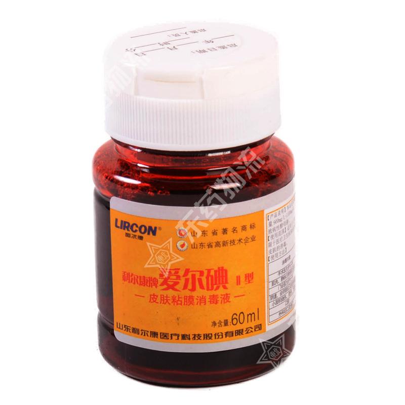 利尔康牌爱尔碘II型皮肤粘膜消毒液